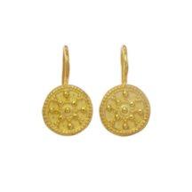 Small Etruscan Coin Earring – E8320