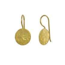Small Coin Earring – E1417